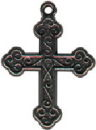 Cross Sterling Silver Charm Pendant