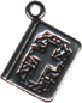 Religious Christian Holy Bible Book 3D Sterling Silver Charm Pendant