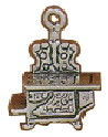 Kitchen: Stove Old Fashioned 3D Sterling Silver Charm Pendant