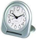 Travel Alarm Clock in Matte Silver Plastic with Large Face and Numbers